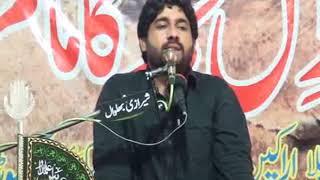Zakir Najaf Abbas Bosal  Majlis 24 Muharam 2017 imam Bargah Khewarah