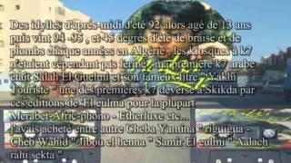 """getlinkyoutube.com-Cheba Zizi & Hocine Chaoui """" Foumi lahmar ( Mektoub rmani ) """" Edition Afric-Phono- 90's"""