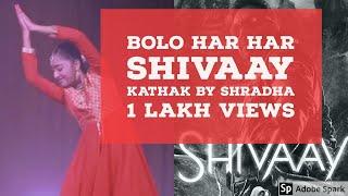 Bolo Har Har (Shivaay) - Kathak by Shradha