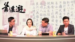 一周一行不能杜絕水貨問題〈蕭遙遊〉2015-04-13 b