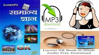Lucent Mp3 how to download, learn lucent with mp3 audio music