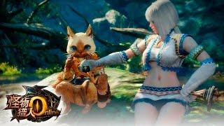 getlinkyoutube.com-Monster Hunter Online (怪物猎人Online) - Intro Cinematics - Low Level Gameplay - Open Beta - CN