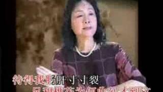 getlinkyoutube.com-苏六娘 - 莫非我在梦中