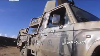 شاهد انصار الله يسطرون على دورية سعودية في نجران-