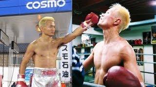 getlinkyoutube.com-元WBC王者徳山 一般人殴る