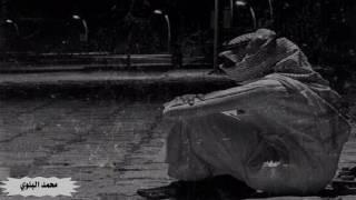getlinkyoutube.com-شيلة حزينة  من يوم راحت  / كلمات فرحان الجنفاوي / أداء نايف راضي / تصميم محمد البلوي