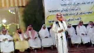 getlinkyoutube.com-حمود السمي وعبدالعزيز منتديات سهوم المنايا خالد الرحماني @اوباما العرقين