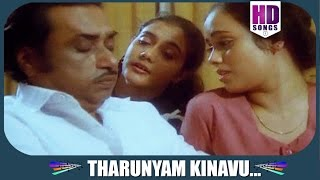 "getlinkyoutube.com-Malayalam movie Ice Cream scene | Song ""Thaaram....'"