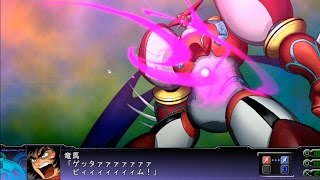 getlinkyoutube.com-【第3次スーパーロボット大戦Z】 天獄篇 真ゲッター1 All Attacks 【SRWZ3】