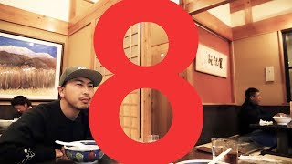 getlinkyoutube.com-田我流の「うぇるかむ とぅ やまなし」vol.8【蓬来軒】