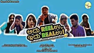 getlinkyoutube.com-Adu reelu ,Idu reallu |Kannada Short film |Kannada comedy
