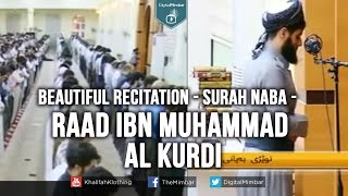 getlinkyoutube.com-Beautiful Recitation - Surah Naba - Raad Ibn Muhammad al Kurdi