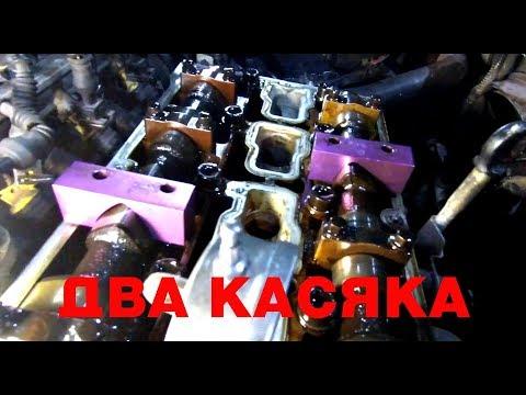 """Устраняем """"касяки"""" после свапа 146 1.6 ECO)"""