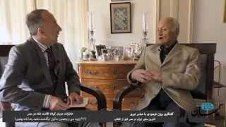 کیهان لندن- سفر بدون بازگشت پادشاه در گفتگو با عباس نیّری سفیر وقت ایران در مصر