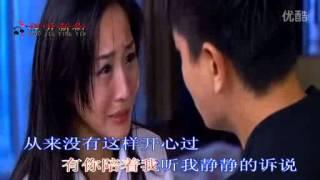 getlinkyoutube.com-从未这样心动过 祁隆(最新歌曲MV) 标清