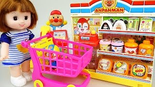 getlinkyoutube.com-Baby doll Mini mart and ABC Surprise eggs cooking toys