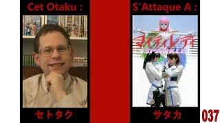 Cet otaku s'attaque à: Mighty Lady Sparkle