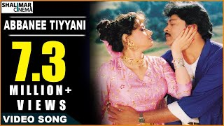 getlinkyoutube.com-Jagadeka Veerudu Atiloka Sundari Movie | Abbanee Tiyyani Video Song | Chiranjeevi, Sridevi
