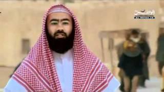 السيرة النبوية للشيخ نبيل العوضى الحلقه 6