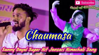 Sunny Dayal super Hit Jaunsari Himanchali Song चौमासा ( Chomasa ) BHIM MAHOTSAV DEHRADUN 2018