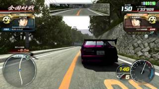 getlinkyoutube.com-Initial D AS8 Online Battle with Cappuccino