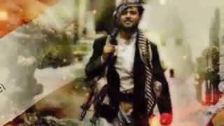 """getlinkyoutube.com-زامل يا ارض اشتدي """"من قال ضيعنا العهود"""" ( رهيييييب من اقوى الزوامل اليمنية)"""