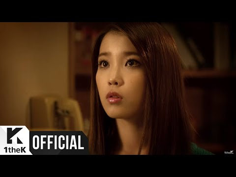 IU – Good Day