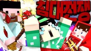 침대를 지키거나 부수거나!!! 마인크래프트 '하이픽셀 서버 탐방: 침대전쟁' *단편* // Minecraft Hypixel Bedwars - 양띵(YD)