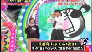 getlinkyoutube.com-Daichi beat box