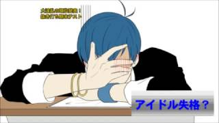 getlinkyoutube.com-【手描き】めちゃ×2イケメンパラダイス【おそ松さん】