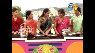 Kakarakaya Menthi Aavakaya..