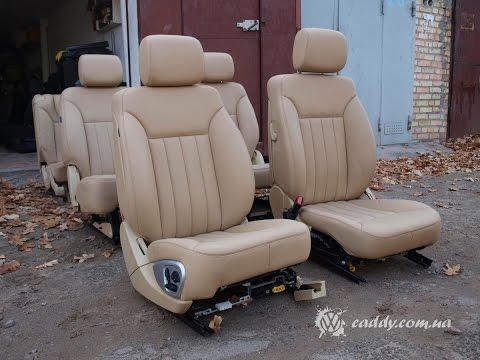 MRCL-1 Mercedes R-class - кожаный салон