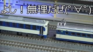 getlinkyoutube.com-マイクロエース「鉄道ホビートレイン」 登場