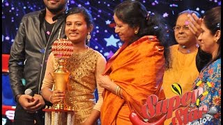 Super Star Junior- 5 | Grand Finale : Watch Full video | Amrita TV