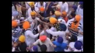 Raj Bhag, sikho ve sardaro