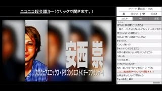 getlinkyoutube.com-アルティメット人狼~将棋棋士vsゲームクリエイター~ 第一幕