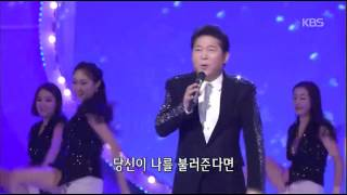 getlinkyoutube.com-[HIT] 가요무대-박상철(Park Sangcheol) - 무조건.20141208