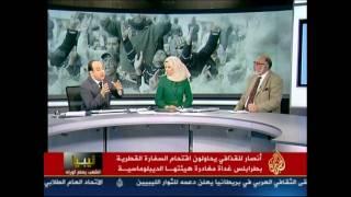 getlinkyoutube.com-دراسة في شخصية الرئيس الليبي معمر القذافي