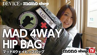 getlinkyoutube.com-蛯原天のmonoshopTV第9回目「MAD 4WAY HIP BAG」