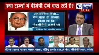 getlinkyoutube.com-Tonight With Deepak Chaurasia: Is BJP causing violence in non ruling states?