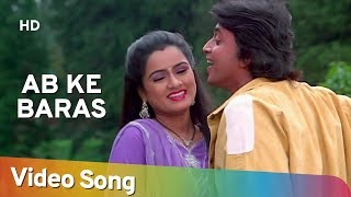 getlinkyoutube.com-Ab Ke Baras - Mithun Chakraborty - Padmini Kolhapure - Swarag Se Sunder - Best Hindi Love Songs