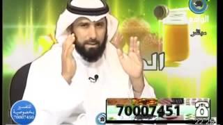 محاذير عود القسط الهندي) ناصر الرميح