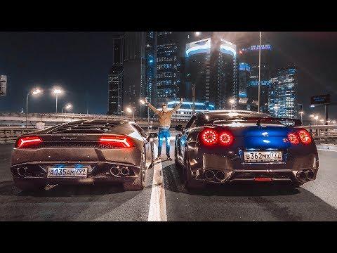 ЛАМБОРГИНИ vs. GT-R быстрее?