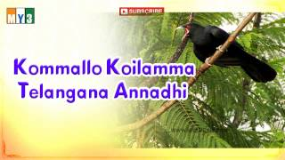 getlinkyoutube.com-Telangana Songs | Kommallo Koilamma Telangana Annadhi | Folk Songs Juke Box
