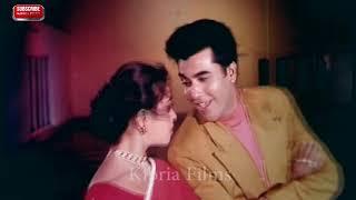 Rat Nirala- রাত নিরালা | মান্ন-পপি Bangla Movies | Kibria Films | Full HD | 2018