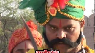 Alha Machhla Haran Vol 10 /8 /Pathrigad Ki Ladai/ Deshraj Pateriya
