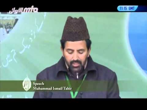 Urdu Speech: Blessings and Importance of Spending in the Cause of Allah