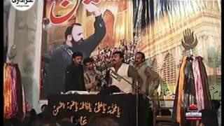 getlinkyoutube.com-Zakir Qazi Waseem Abbas :  YadGar Masiab  : 2017 : Shahadat Imam Hassan A.S
