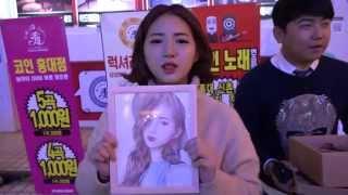 getlinkyoutube.com-[2] 미스코리아 '김정진'과 함께하는 '위태한 탄생'  - KoonTV