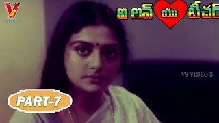 getlinkyoutube.com-I Love You Teacher Telugu Full Movie   Part 7/9   Bhanu Priya   V9 Videos